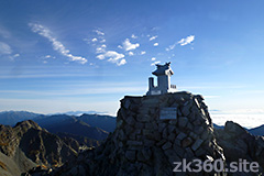 The summit of Mt. Oku-hotaka in the clear autumn weather.