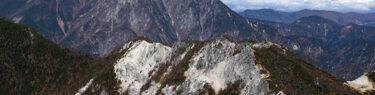 Mt. Kaikoma