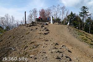 The summit of Mt. Kumotori.