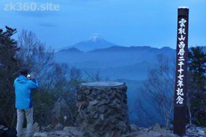 Mt. Fuji from summit of Mt. Kumotori.