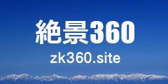 zk360.site